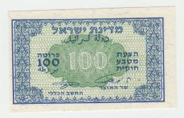 ISRAEL 100 PRUTA 1952 UNC NEUF Pick 12 C - Israel