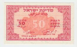 ISRAEL 50 PRUTA 1952 UNC NEUF Pick 10 C - Israel