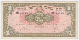 Israel Bank Leumi 1 Lira 1952 VF++ Pick 20 - Israel