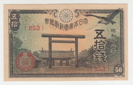 JAPAN 50 SEN 1942-44 AUNC Pick 59 - Japon