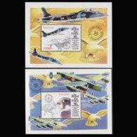 TANZANIA 1998 - Scott# 1768-9 S/S RAF-Planes MNH - Tanzania (1964-...)