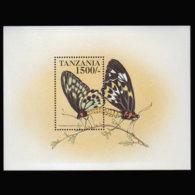 TANZANIA 1999 - Scott# 1790 S/S Butterfly MNH - Tanzania (1964-...)