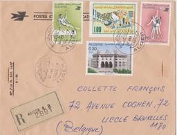 Lettre Algérie 1971. - Algérie (1962-...)