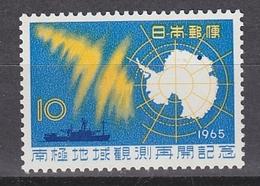 Japan 1965 Antarctica / Map 1v ** Mnh (40784H) - Postzegels