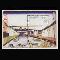 TANZANIA 1999 - Scott# 1916 S/S Hokusai Painting MNH - Tanzania (1964-...)