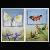 TANZANIA 1999 - Scott# 1967-8 S/S Butterfly MNH - Tanzania (1964-...)