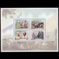 TANZANIA 2004 - Scott# 2340Df S/S Peace MNH - Tanzania (1964-...)