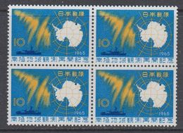 Japan 1965 Antarctica / Map 1v Bl Of 4  ** Mnh (40784I) - Stamps