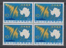 Japan 1965 Antarctica / Map 1v Bl Of 4  ** Mnh (40784I) - Zonder Classificatie