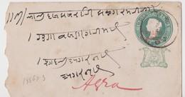 Inde Entier Postal, Gwalior 1886. - Gwalior