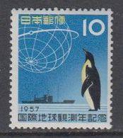 Japan 1957 IGY / Penguin 1v ** Mnh (40784K) - Stamps