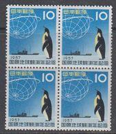 Japan 1957 IGY / Penguin 1v Bl Of 4 ** Mnh (40784L) - Postzegels