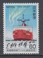 Japan 1983 Antarctica / Ship 1v ** Mnh (40784M) - Postzegels