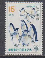 Japan 1971 Antarctica / Antarctic Treaty / Penguins 1v  ** Mnh (40784N) - Postzegels