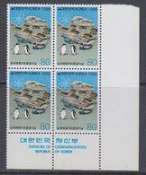 Korea South 1988 Antarctica 1v  Bl Of 4 ** Mnh (40784P) - Stamps