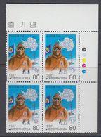 Korea South 1987 Antarctica 1v Bl Of 4  ** Mnh (40784R) - Stamps