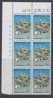 Korea (South) 1988 Antarctica / Penguins 1v Bl Of 6 ** Mnh (40785B) - Postzegels