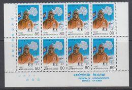 Korea South 1987 Antarctica 1v 8x  ** Mnh (40785D) - Stamps