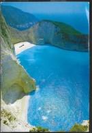 CIPRO - VEDUTA AEREA DELLA COSTA - FORMATO GRANDE 17X12 -VIAGGIATA 2005 FRANCOBOLLO ASPORTATO - Cipro