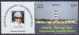 India - My Stamp New Issue 03-09-2017 (Yvert 2883) - Nuevos