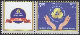 India - My Stamp New Issue 20-08-2017 (Yvert 2881) - Unused Stamps