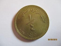 Oman: 1/4 Riyal 1980 - Oman