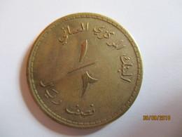 Oman: 1/2 Riyal 1980 - Oman