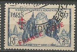 INDE N° 174 OBL TB - India (1892-1954)