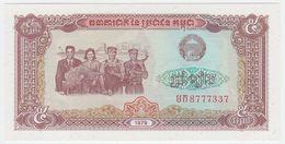 Cambodia P 29 - 5 Riels 1979 - UNC - Cambogia