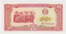 Cambodia P 33 - 5 Riels 1987 - UNC - Cambogia