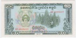 Cambodia P 34 - 10 Riels 1987 - UNC - Cambogia
