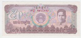 Cambodia P 35 - 50 Riels 1992 - UNC - Cambogia