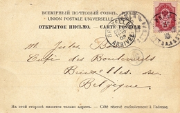 Carte Postale Lettonie Riga 1903 Rīga Latvija Latvia Латвия Bruxelles Belgique - Lettonie