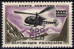 REUNION CFA Poste Aérienne 57 ** MNH Hélicoptère SNCASE Alouette II Helicopter Hubschrauber (CV 31 €) - Helicópteros