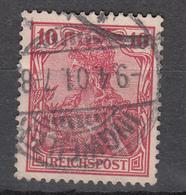 Deutsches Reich -  Mi. 56 (o) - Allemagne