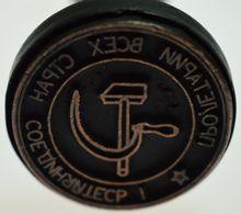 Stempel Russland - 1939-45