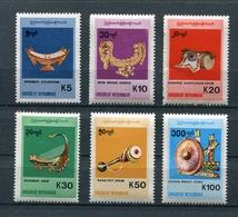 MYANMAR BIRMA BURMA 1998 - 2000 Mi # 341 342 345 346 347 351 Definitive Set MNH - Myanmar (Burma 1948-...)
