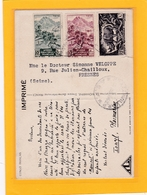CONGO - BRAZAVILLE - 1Fr30 Vert + 1Fr20 Brun + 30 Cent Noir Sur Carte Postale CONGO FRANCAIS  - Ref: 7396/97/98 - Congo - Brazzaville