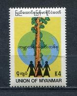 MYANMAR BIRMA BURMA 1994 Mi # 321 DAY OF THE ENVIRONMENT MNH - Myanmar (Burma 1948-...)
