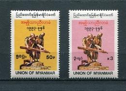 MYANMAR BIRMA BURMA 1993 Mi # 316 - 317 CONGRESS OF SECURITY MNH - Myanmar (Burma 1948-...)
