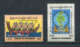 MYANMAR BIRMA BURMA 1996 Mi # 333 - 334 WEEK OF THE LETTER MNH - Myanmar (Burma 1948-...)