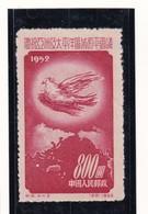 Chine-1952 N°961 Neuf - 1949 - ... République Populaire