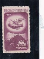 Chine-1952 N°959 Neuf - 1949 - ... République Populaire
