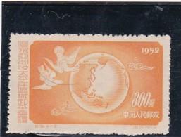 Chine-1952 N°960 Neuf - 1949 - ... République Populaire