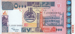 SUDAN 5000 DINARS 2002 P-63 REPLACEMENT UNC */* - Sudan