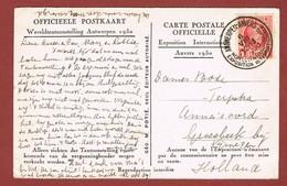 """Antwerpen Internationale """"wereldtentoonstelling"""" 1930 Gelegenheidsstempel - Universal Expositions"""