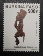 BURKINA FASO 2017 MUSEE NATIONAL MUSEUM STATUETTE LOBI SCULPTURE MNH - Burkina Faso (1984-...)