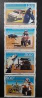 NIGER 1997 YT 922/5 STRIP - FULL SET - RALLY RALLYE PARIS DAKAR MOTO MOTOCYCLE CAMEL CAR OSTRICH -  EXTREMLY RARE - MNH - Niger (1960-...)