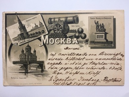 RUSSIA - Moscow Various Views 1897 Sent To England - Russia