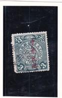 Chine-1912 N°99A - 1912-1949 République